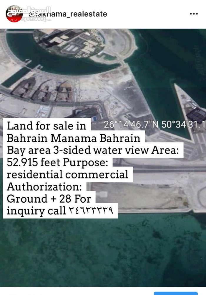 For sale commercial residential land in the Gulf of Bahrain