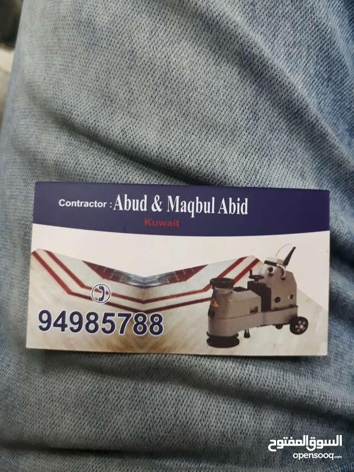 خيطان الكويت