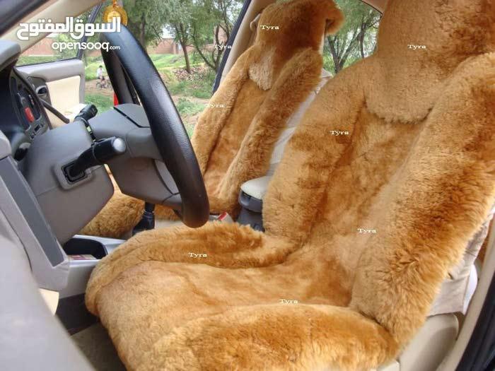 طقم فرو لمقاعد السيارة الأمامية