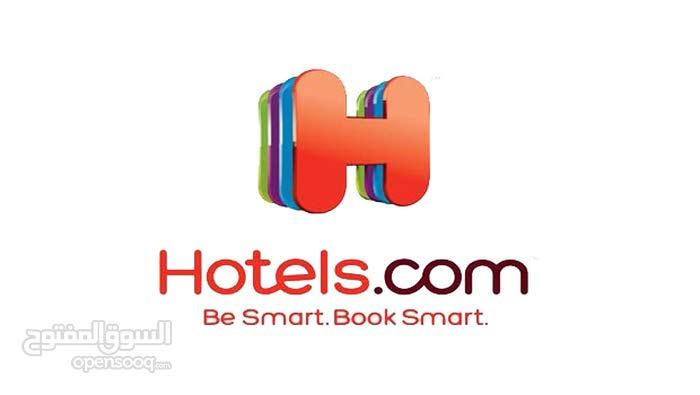 رصيد للحجز في Hotels.com