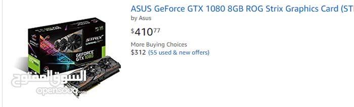Other Desktop compter for sale