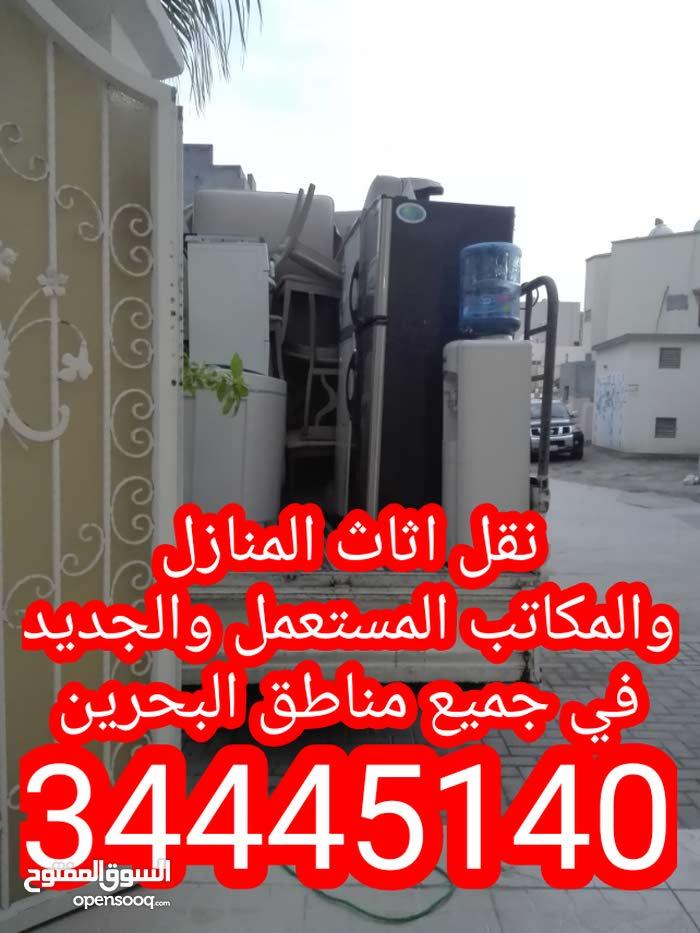نقل العفش المنزلي والمكتبي داخل البحرين