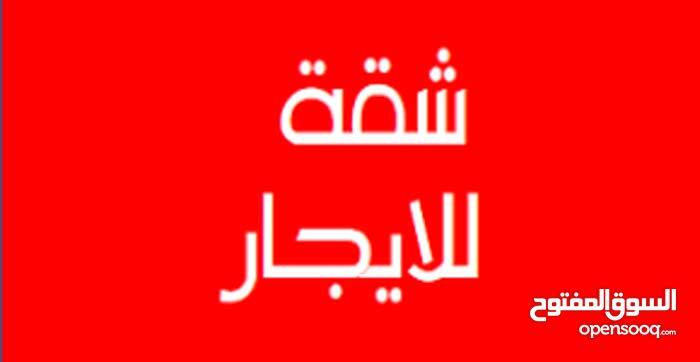 بدون عمولة بدون رسوم شقة راقية في أبو فطيرة للإيجار