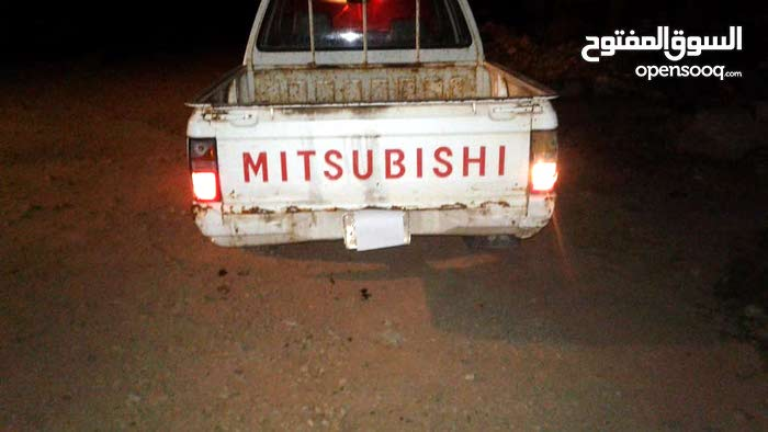 White Mitsubishi Other 1997 for sale