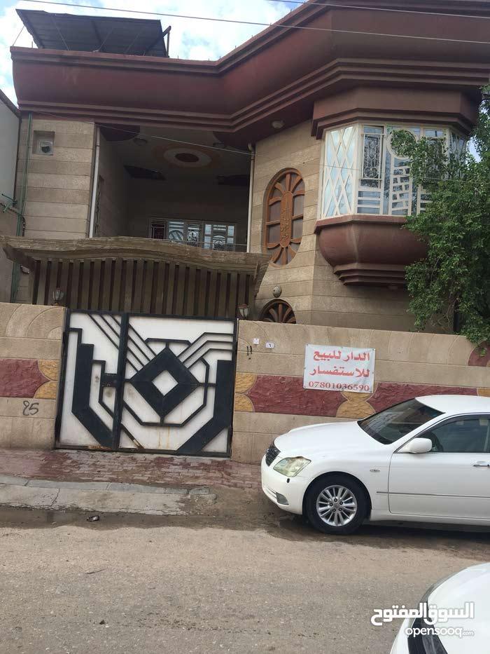 السلام وعليكم الدار للبيع مساحه 162 متر مربع في الا صمعي القديم مكلف بنشر لاستفسار07726826994