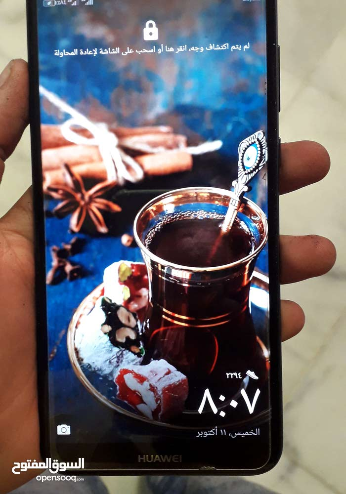 New Huawei  for sale in Al-Khums