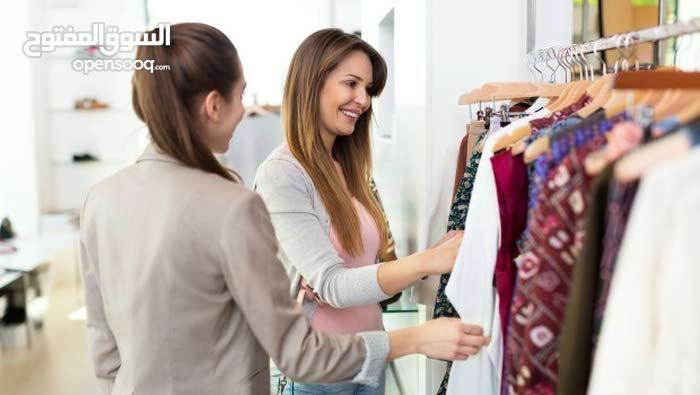مطلوب موظفات مبيعات محل للعبايات النسائيه