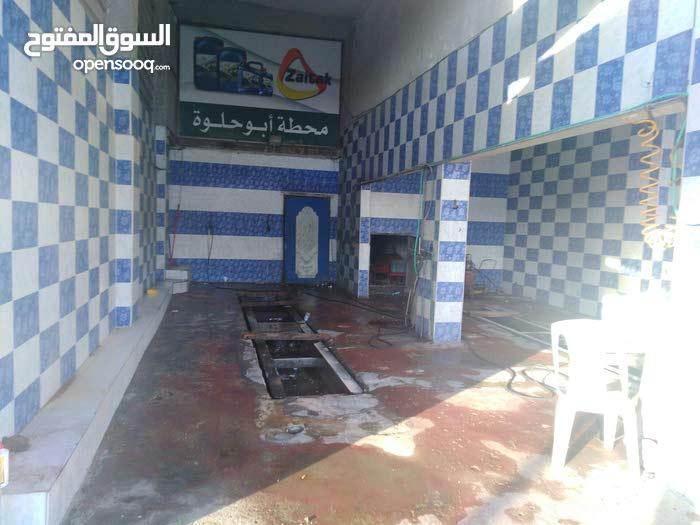 محطه غسيل سيارات للبيع في منطقة سحاب