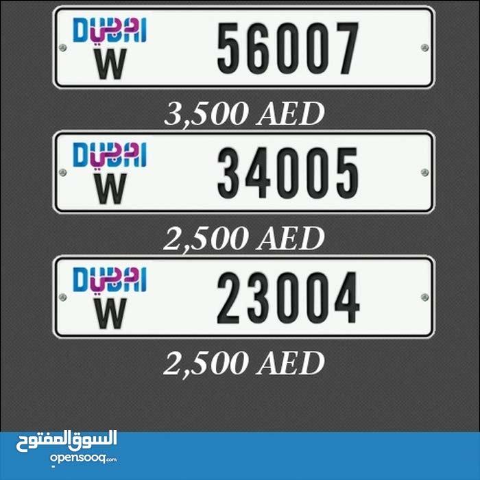 W 56007 للبيع رقم سياره دبي