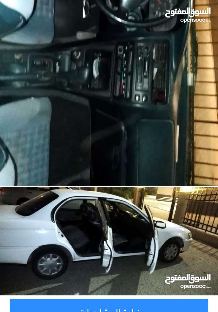 Toyota Corolla 1997 For sale - White color
