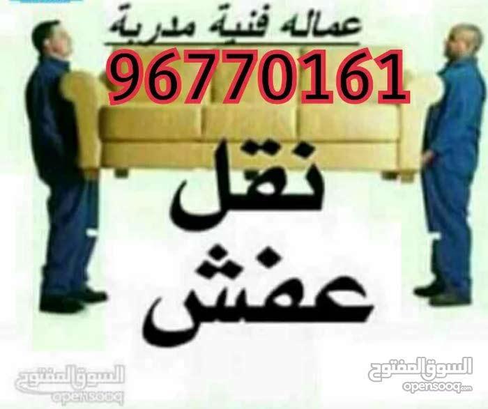الغريب لنقل جميع الأغراض من جميع مناطق الكويت