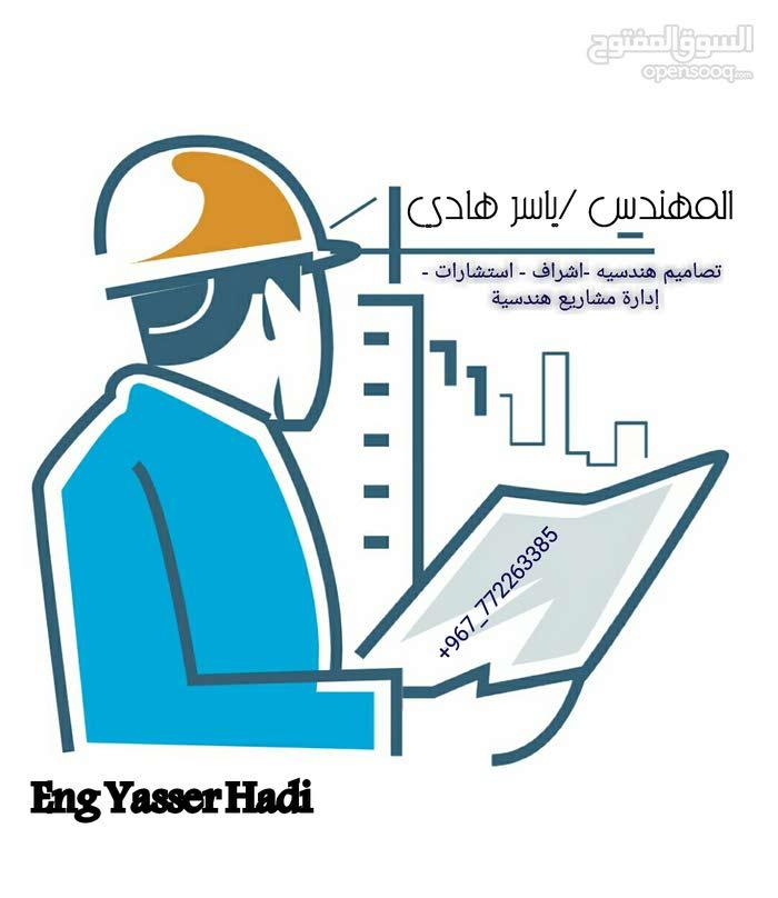 مهندس مدني Civil يرغب بعمل مناسب