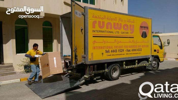 runway international movers and packers