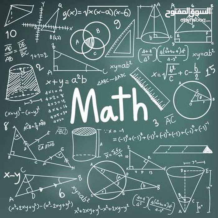 مدرس رياضيات مصري