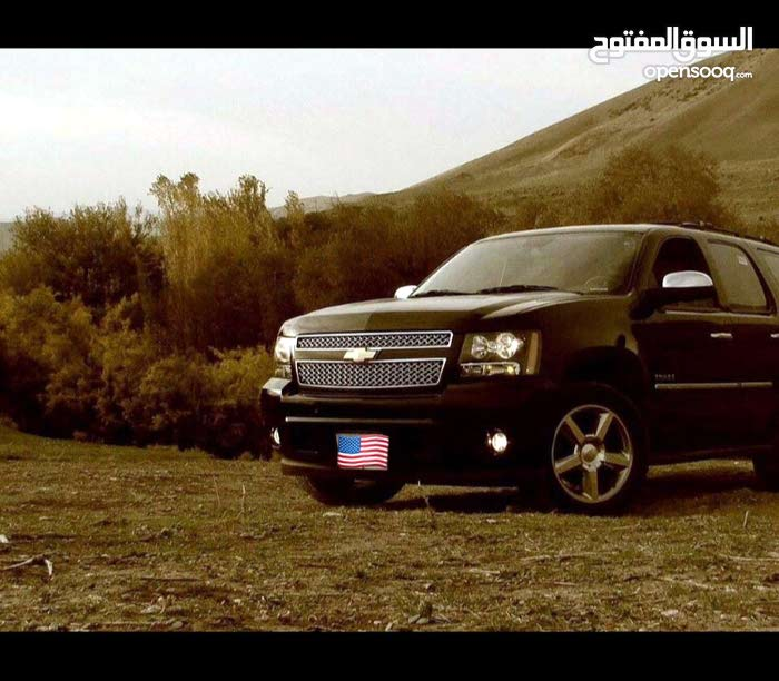 2008 Tahoe For Sale >> Used 2008 Chevrolet Tahoe For Sale At Best Price