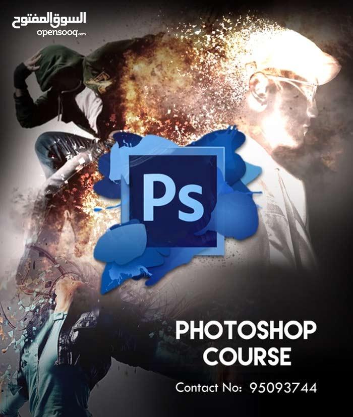 Photoshop course - فوتوشوب كورس