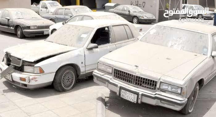 نشتري سيارات الشطب القديمه  بافضل الاسعار