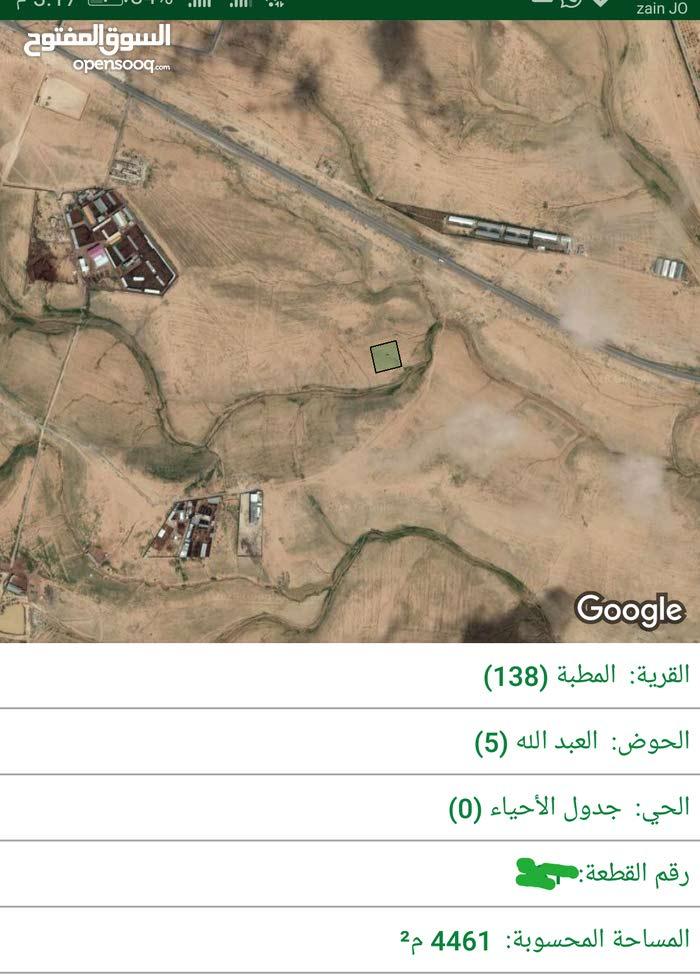للبيع ارض 4.5 دونم في المطبه العبدالله الموقر