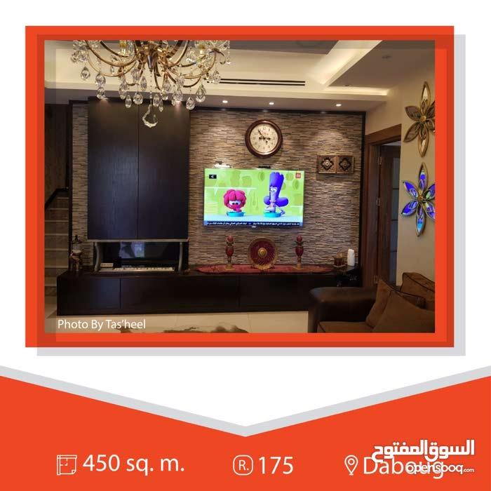 شقة دوبلكس فاخرة مفروشة للإيجار بمنطقة دابوق بسعر مناسب