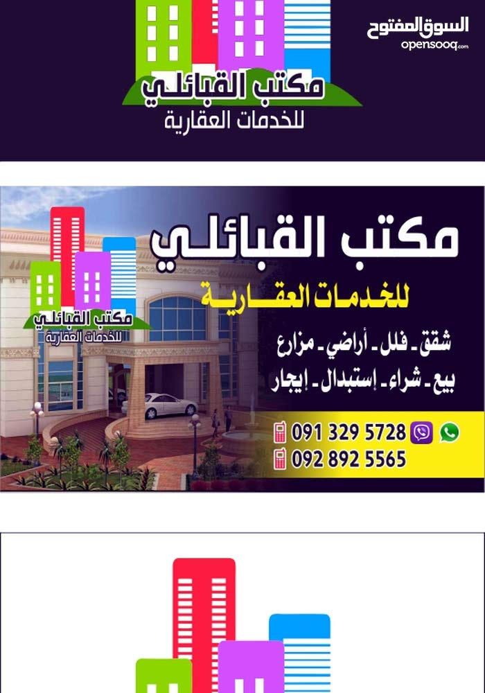 apartment is available for sale - Qar Yunis