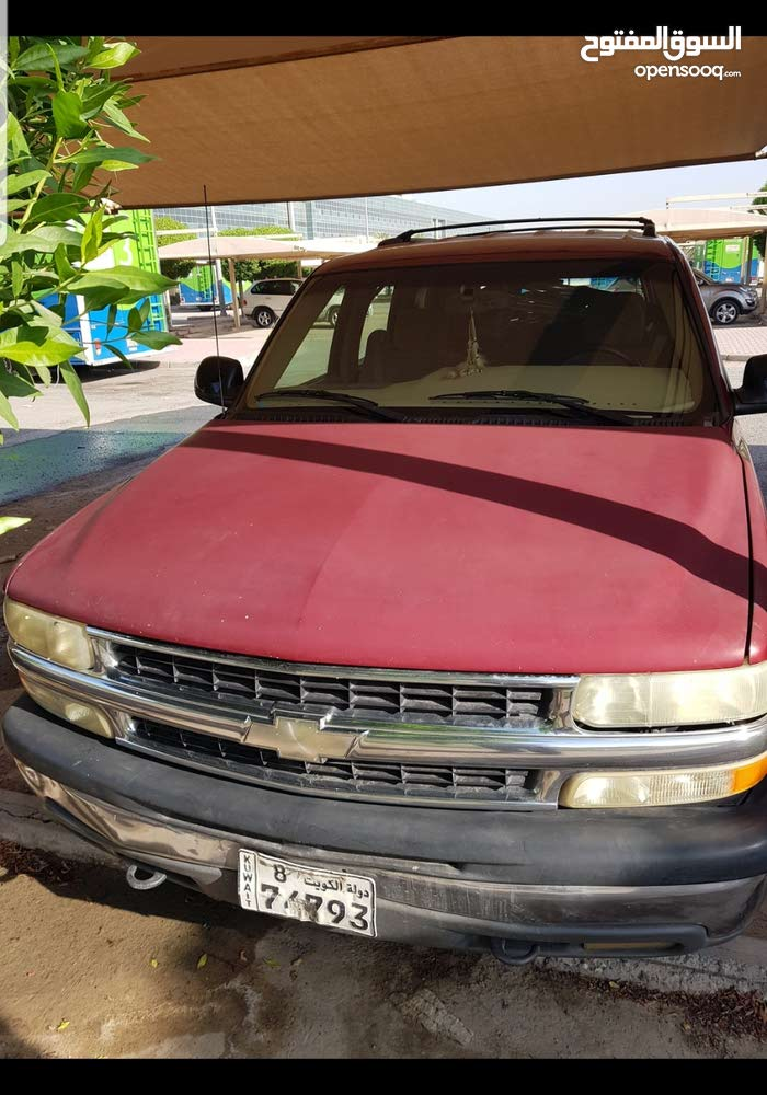 Best Price Chevrolet Tahoe 2005 For Sale 110123651