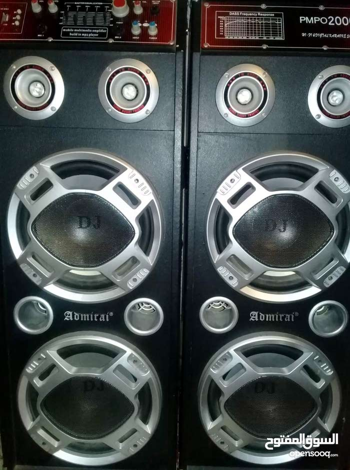 Used Stereo up for sale