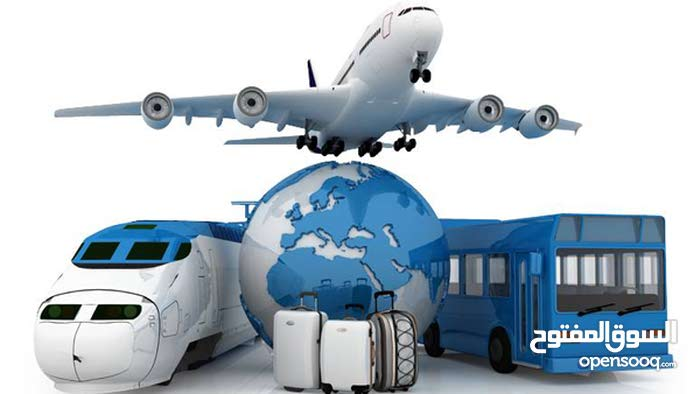 تدريس دورات سياحة وسفر
