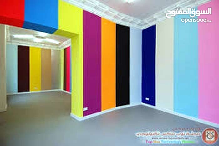 دهان جدران غرف اطفال اللوان