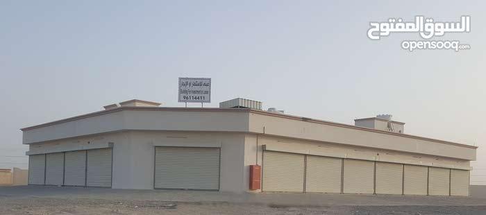 محلات وورش للايجار في صناعية بركاء