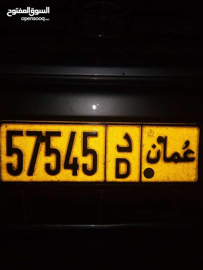 57545/د