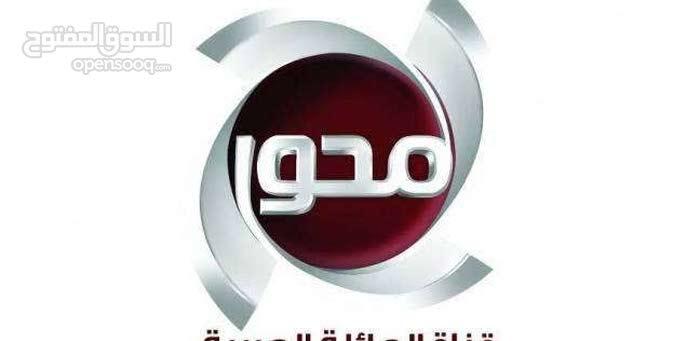 اعلان ممول على قناه فضائيه مصريه