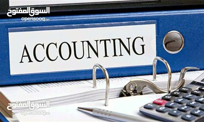 Financial Accountant محاسب مالي