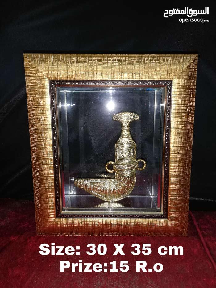 Gift Box New Design (Omani Kanjar)
