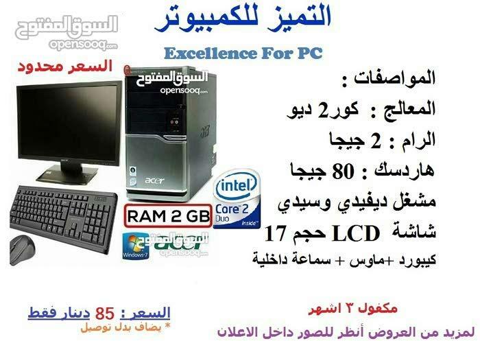 For those interested Acer Desktop compter for sale