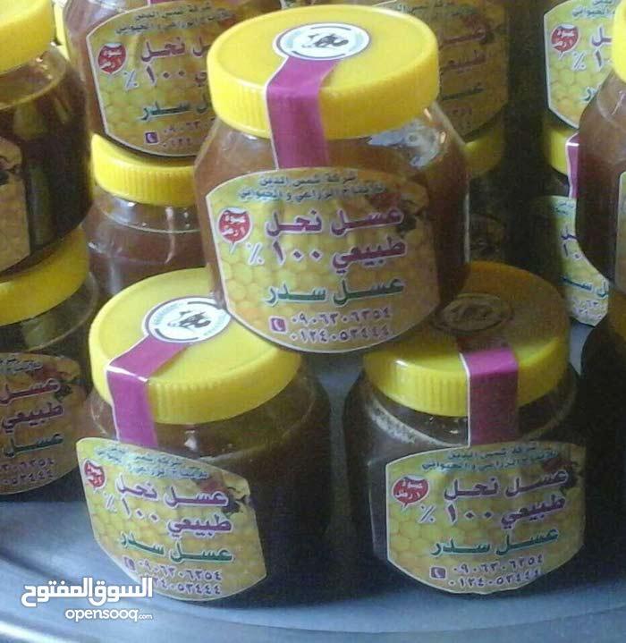 عسل نحل نوعه سدر طبيعي 100%(عبوه رطل )
