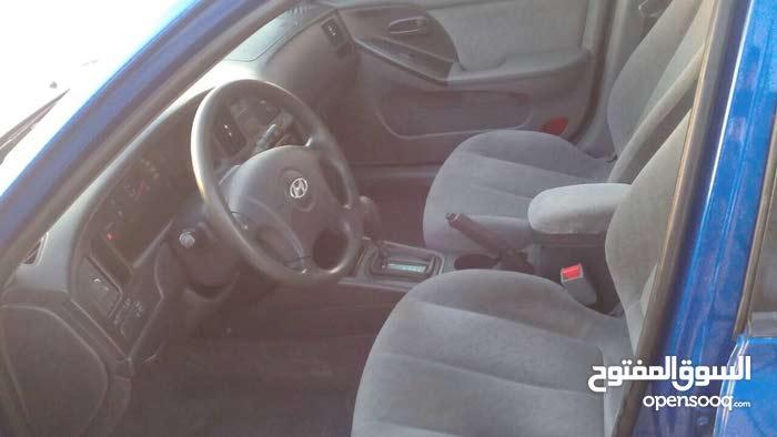 Hyundai Elantra 2005 - Used
