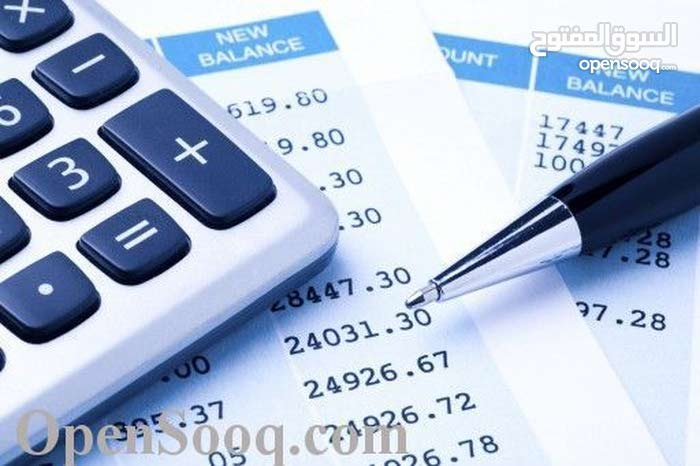 برامج محاسبة ومستودعات ونقاط البيع