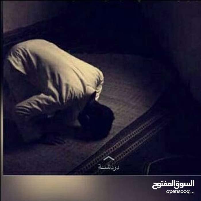 الله يجزاكم خير اخواني محتاح عمل من جده