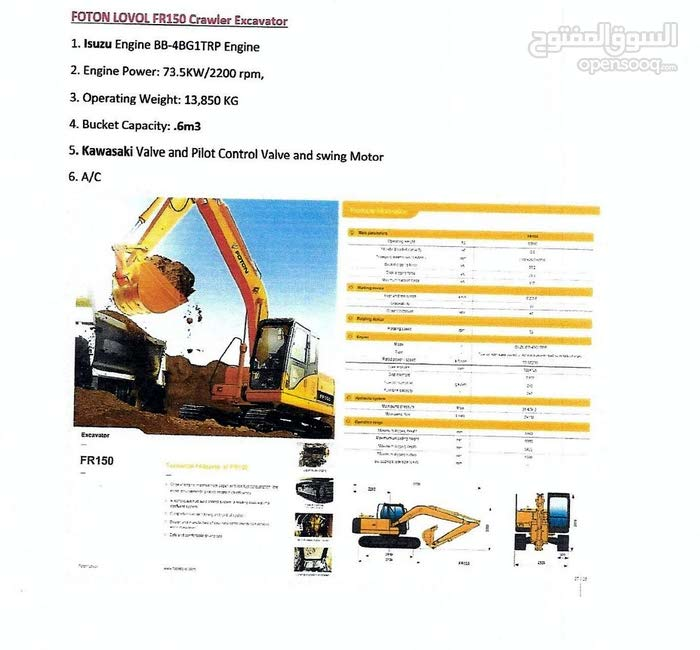 A Bulldozer slightly New is up for sale