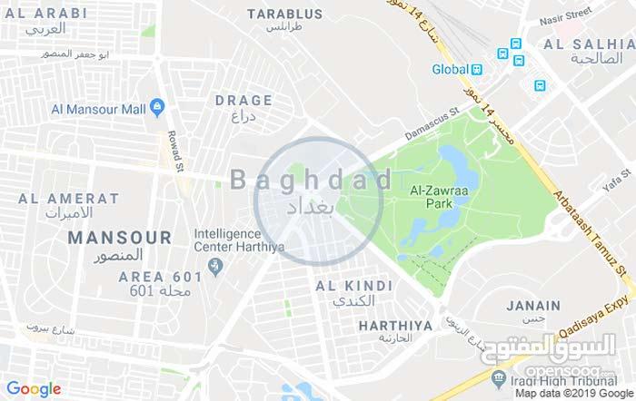 سلام عليكم.  مطلوب بيت للأيجار  بغداد شارع فلسطين  يتكون من غرفتين وصالة