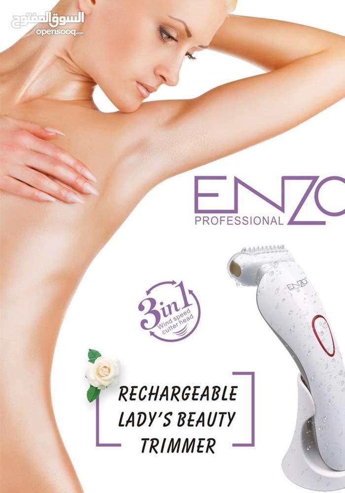 جهاز لإزالة الشعر من ماركة اينزو