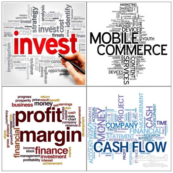 فرصة استثمارية في تجارة الموبايلات، تبحث شركتنا عن رأس مال عامل 500,000 درهم، الربح حوالي 80٪ سنوي