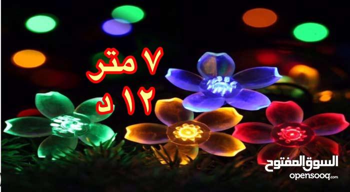 زينة رمضان طاقه شمسيه