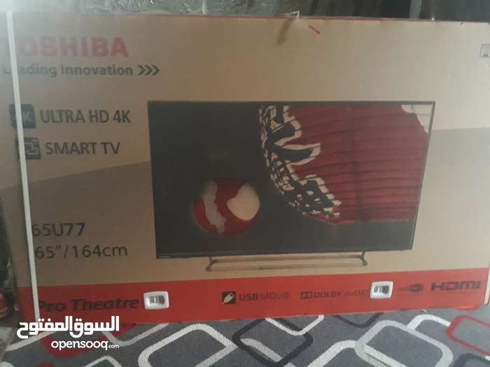 New 65 inch screen for sale
