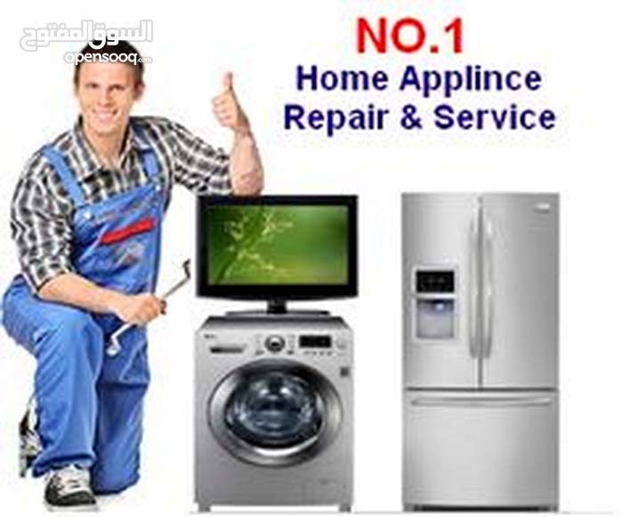 l.G washing machine refrigerator and A.C repair centre