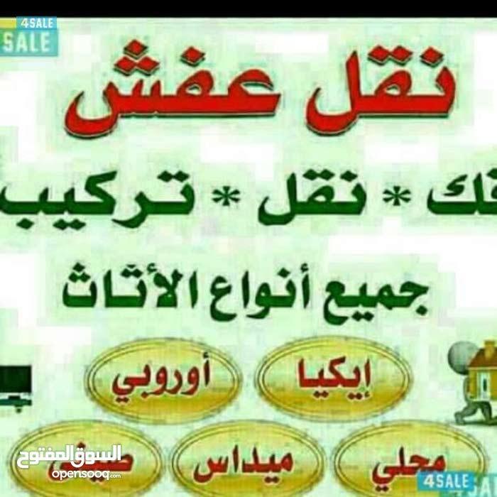نقل اثاث مستقبل الخير فك نقل تركيب الأثاث بجميع مناطق الكويت فك نقل تركيب الأثاث