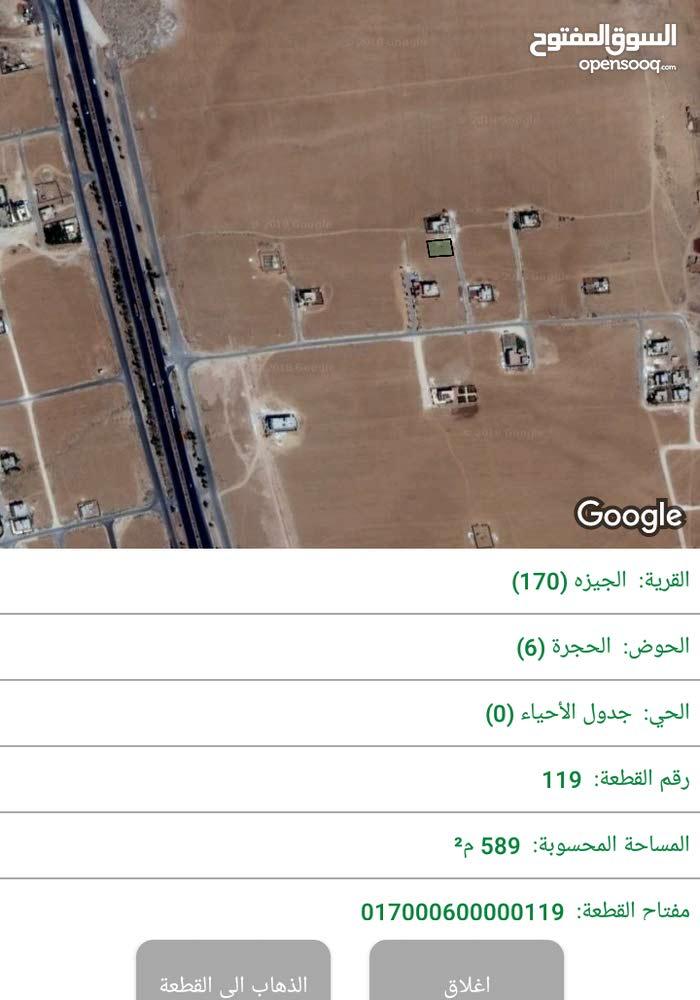 سكن طريق المطار منطقه فلل بجانب مبنى وزارة الداخلية 600م بسعر 43الف