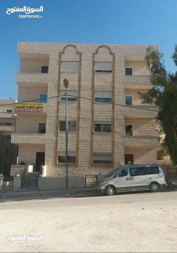 شقه 150 م للبيع - الزرقاء الجديده  طابق ارضي مقابل مدرسه عموريه