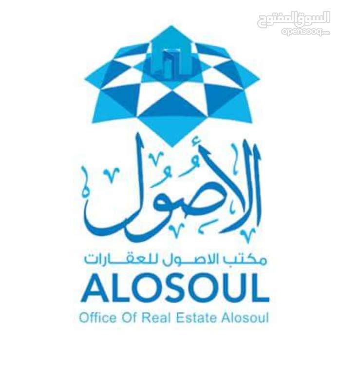 مطلوب شقق ومنازل للايجار وللبيع  فى طرابلس