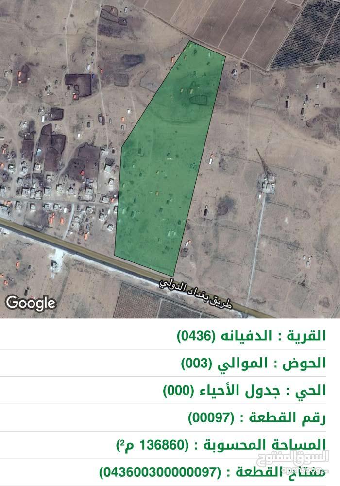 ارض للبيع بالقرب من مثلث صبحا، واجهة على طريق بغداد الرئيسي